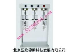 DP-ⅢB型 自动萃取器/自动萃取仪/萃取器