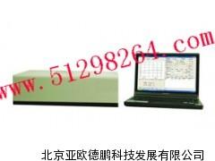 红外光度测油仪/红外测油仪/光度测油仪