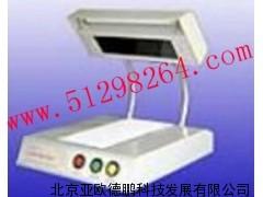 DP-I三用紫外线分析仪/紫外线分析仪