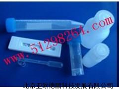 DP-TLJ泰乐菌素胶体金检测试纸条