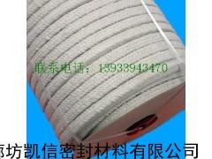 XS550石棉橡胶盘根,石棉橡胶涂浸石墨盘根,厂家价格