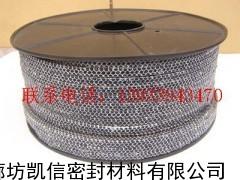 碳纤维石墨盘根价格,碳纤维石墨盘根厂家