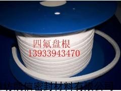 水密封盘根—Ⅱ,水密封专用盘根,水泵密封专用盘根