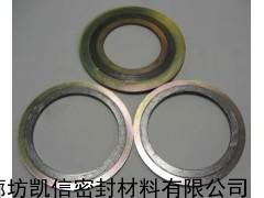 带定位环型金属缠绕垫片,带定位环不锈钢金属缠绕垫片