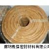 【牛油棉纱盘根】牛油棉纱盘根价格/厂家