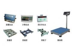 松江100千克电子台秤…带打印电子秤鼎拓