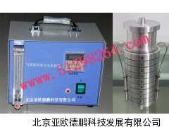 气溶胶粒度分布采样器/气溶胶粒度采样器