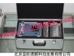 六级筛孔撞击式空气微生物采样器/空气微生物采样器