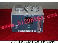 空气微生物采样器/微生物采样仪