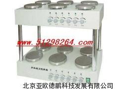 双层多头磁力搅拌器 双层搅拌器 多功能搅拌器