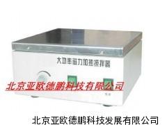 大功率磁力搅拌器 磁力搅拌器 大功率搅拌器
