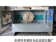 国产岩石锯石机、岩石锯石机参数说明、厂家直销岩石锯石机