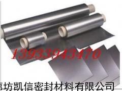 石墨卷材规格,石墨卷材用途,石墨卷材质量