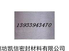 陶瓷纤维布规格