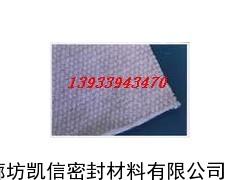 陶瓷布,耐高温陶瓷布