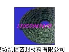 XS550石棉橡胶盘根