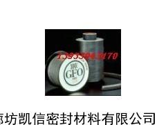 GFO纤维盘根厂家