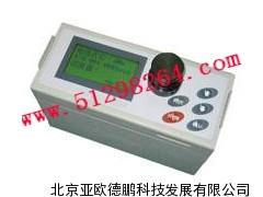 微电脑激光粉尘仪/粉尘检测仪/粉尘测定仪