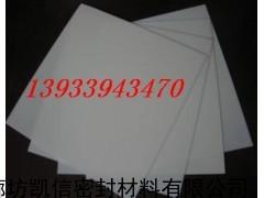 聚四氟乙烯板规格
