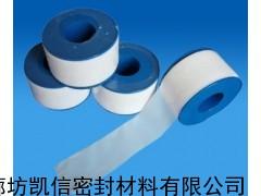 生产聚四氟乙烯软带