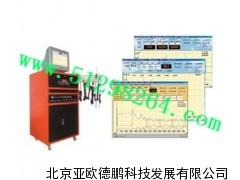 发动机综合测试仪(配解码器)/发动机综合检测仪