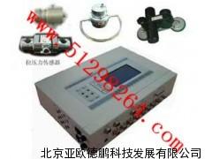 机动车综合测试仪/汽车拖拉机综合测试仪/综合测试仪