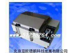 水浴恒温振荡器(回旋式)/回旋水浴振荡器