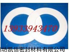 陶瓷纤维垫片,陶瓷纤维垫片,四氟垫