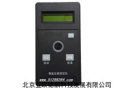 总氮水质测定仪/总氮测定仪/总氮检测仪