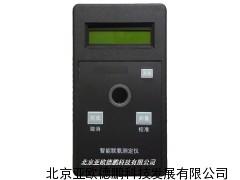联氨离子水质测定仪/联氨离子检测仪/联氨测定仪