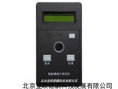 碘离子水质测定仪/智能碘离子测定仪/碘离子测定仪