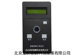 钼离子水质测定仪/钼离子测定仪/钼离子检测仪
