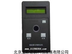 氰化物水质测定仪/氰化物检测仪/水中氰化物测定仪