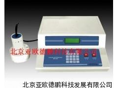 DP-WSC-S测色色差计/色差仪
