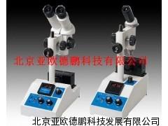 DP-SGW X-4显微熔点仪 熔点仪
