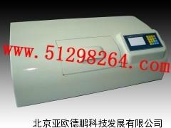 数字式自动旋光仪 自动旋光仪 旋光仪