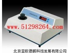 DP-WGZ-200浊度计/浊度仪/水质检测仪