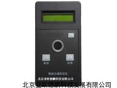 智能总磷水质测定仪/总磷水质检测仪/总磷分析仪