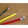 屏蔽双绞线RVVSP-4*1.0