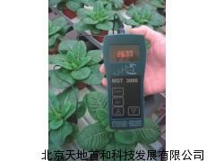 FDR土壤水分测试仪MST3000,水分检测仪,进口水分检测