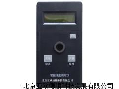 智能色度水质测定仪/色度水质分析仪/色度检测仪