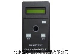 氯离子水质测定仪/氯离子水质检测仪