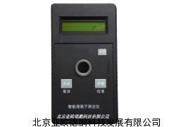 溴水质测定仪/溴水质检测仪/溴检测仪/水中溴测定仪