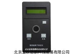 锰离子水质测定仪/锰离子水质检测仪/锰离子检测仪