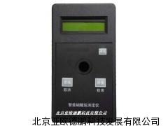 硝酸盐水质测定仪/硝酸盐水质检测仪/硝酸盐测定仪
