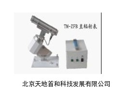 TM-ZFB直辐射表,直辐射表,直辐射检测仪,直辐射仪价格