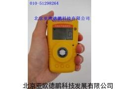 硫化氢检测仪/便携式硫化氢检测仪/硫化氢分析仪