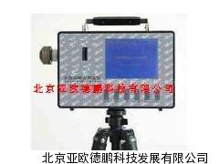 DP-CCHZ-1000全自动粉尘测定仪 粉尘测定仪