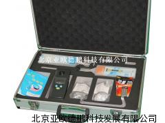 便携式游泳池水质检测仪/便携式游泳池水质分析仪