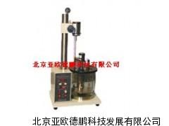 石油和合成液抗乳化性能自动测定仪
